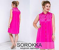 Летнее женское платье лен+кружево  большого размера 50-60