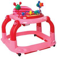 BabyOno Ходунки детские 560 цвет: розовый