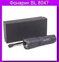 Фонарик BL 8047,Bailong BL-8047,Компактный ручной светодиодный фонарик!Опт