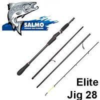 Спиннинг Salmo Elite JIG 28 2,30м (7-28гр) 4152-230