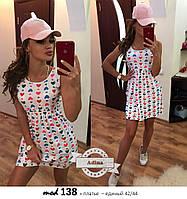Модное женское платье ,в расцветках