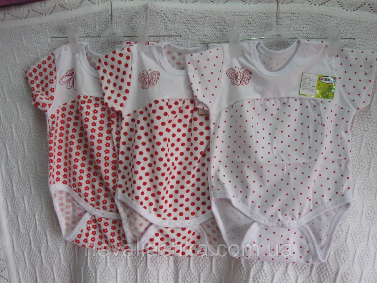 """Боди для для новорожденного""""Горошек""""раз 62-68-74-80. Украина"""