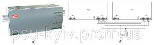 Источник питания DRT-960P-XX