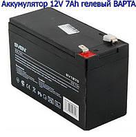 Аккумулятор 12V 7Ah гелевый BAPTA!Хит