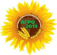 Специализированная выставка экологически безопасных продуктов «ORGANIC-2014»
