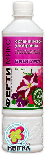 Удобрение биогумус для петуний ФЕРТИмикс