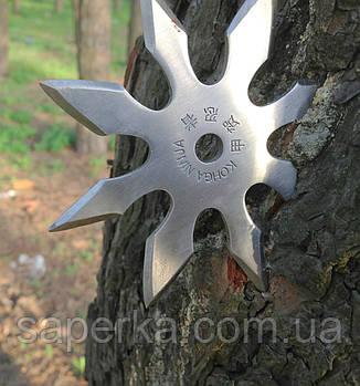 Сюрикен метательная звездочка  (8ми конечная), фото 2