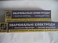 "Электроды УОНИ 13/55ФК ""БаДМ"" d-3мм (5кг/пачка)"