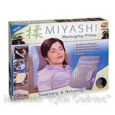 Массажная подушка с вибрацией Miyashi Massage Pillow Мияши, фото 3