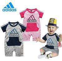 Стильный детский песочник adidas для девочки розовый