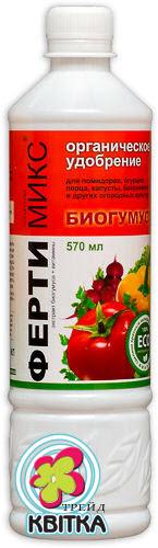 Удобрение биогумус для овощей ФЕРТИмикс