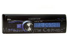 Автомагнитола Pioneer 1083B (USB, SD, FM, AUX) с пультом!Акция, фото 2