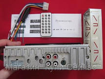 Автомагнитола Pioneer 1083B (USB, SD, FM, AUX) с пультом!Акция, фото 3