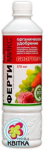 Удобрение биогумус для ягодных культур ФЕРТИмикс