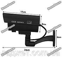 Муляж камеры видеонаблюдения Dummy CCTV Camera , фото 3