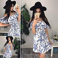 Платье женское 33851 Платья женские летние