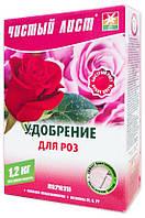Чистый лист кристаллическое удобрение для роз, 1.2 кг
