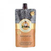 Рецепты бабушки Агафьи Секреты Сибирской Травницы Бальзам-уход для волос защищающий цвет 100 ml