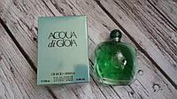 Парфюмированая вода для женщин Giorgio Armani Acqua di Gioia , духи армани женские