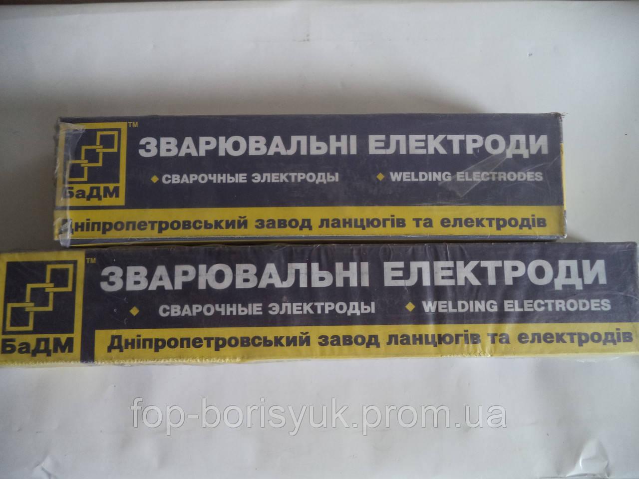 "Электроды АНО-36 ""БаДМ"" (d-3мм)"