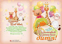 БРБ 125 открытка с конвертом