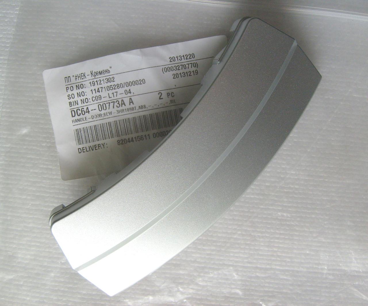 Ручка люка Samsung DC64-00773A