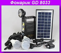 Фонарик GD 8033,Портативный аккумулятор-фонарь с солнечной панелью