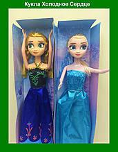 Кукла Анна/Эльза из мультфильма Холодное Сердце Frozen 1 шт