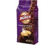 Кофе молотый Жокей Традиционный 100г
