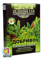 Удобрение пышная хвоя Зеленый Гай 500 г