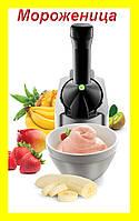 Мороженица Ice Cream Maker, Машинка Для Приготовления Мороженного Айс Крим Мейкер
