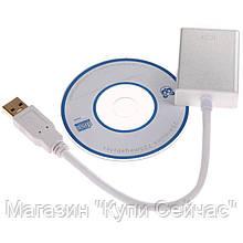 Конвертер с USB 3.0 на HDMI (коробка)