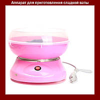 Аппарат для приготовления сладкой ваты Cotton Candy Maker GCM 520!Опт