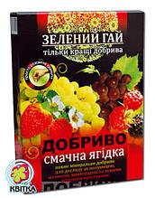 Добриво для плодово-ягідних рослин Зелений гай AQUA 500г