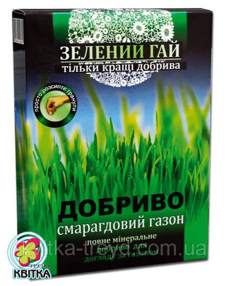 Удобрение кристаллическое для газонов Изумрудный газон Зеленый Гай 500 г