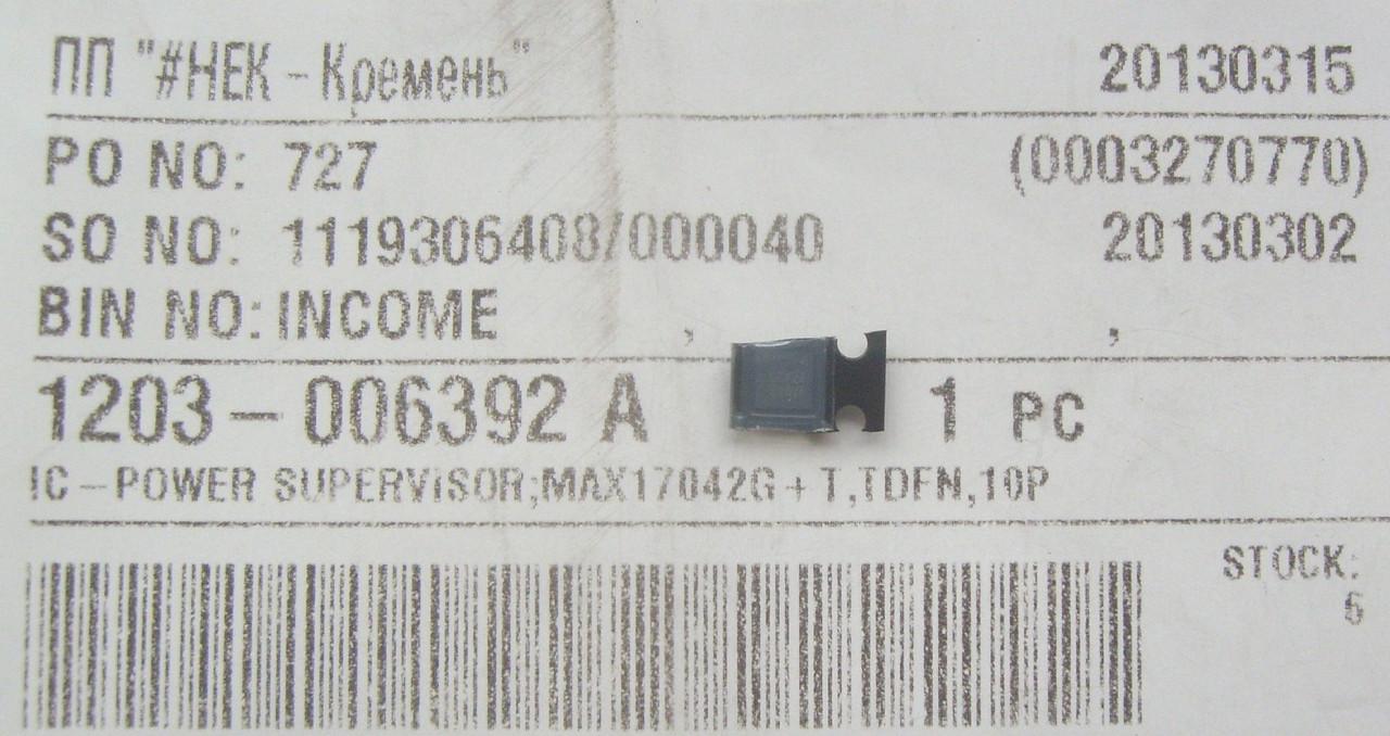 Микросхема Samsung MAX17042G 1203-006392