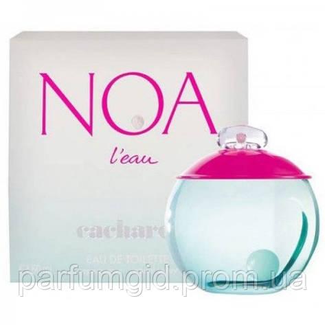 купить Cacharel Noa Leau De Parfum Edp 50ml Original