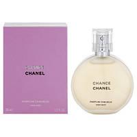 Chanel Chance EDP 35ml (ORIGINAL)