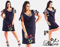 """Элегантный женский комплект-двойка в больших размерах 567 """"Сарафан Вышивка Рубашка Полоска Бантики"""""""