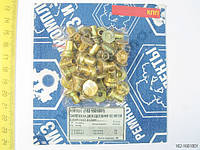 Комплект заклепок сцепления ЯМЗ 182-1601001