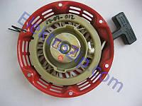 Малая, металлическая крышка стартера для генератора