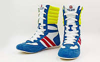 Боксерки Замша размер: 36 синие OB-501