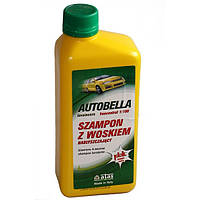 Autobella - Объем: 0.5L - Шампунь для автомобилей с воском ATAS
