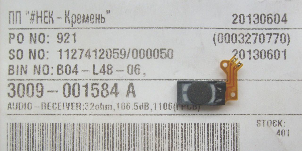 Динамик Samsung GT-S6102 3009-001584
