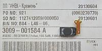 Динамик мобильного телефона Samsung GT-S6102 3009-001584