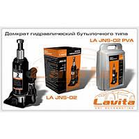 Домкрат гидравлический Lavita LA JNS-02PVC 2т., 148-278 мм., упаковка пвх