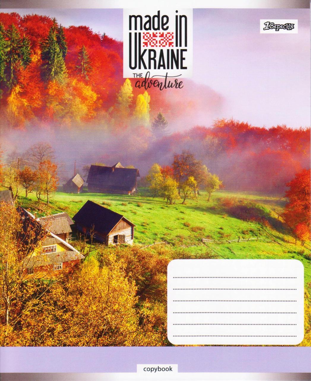 """Тетради 48 л. клетка """"Made in Ukraine"""" 760382"""