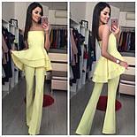 Женский красивый костюм: баска и брюки (5 цветов), фото 6