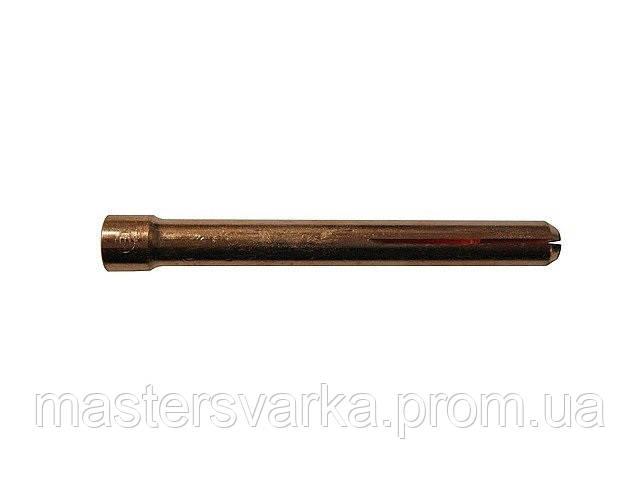 Цанга WE-D 1,2 мм для горелок ABITIG GRIP/SRT 17, 26, 18, SRT 17V, SRT 17FXV SRT 26V, SRT 26FXV
