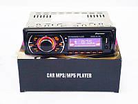 Автомагнитола Pioneer 580 - MP3 Player, FM, USB, SD. Отличное качество. Практичная магнитола. Код: КДН1861